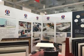 AIBO Will Participate In The Qatar Exhibition